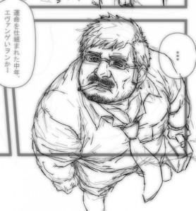 新性紀エヴァンゲいヲン#04 テストショット03