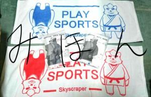 創作スポーツタオル「MARTIAL ARTS BEAR」の画像2