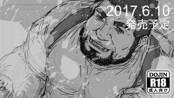 【追記】野郎フェス2017に向けて、東京放課後サモナーズ本&三国志パズル大戦本&アンソロジー原稿を制作中!【BLOG 新性紀エヴァンゲいヲン公式サイト】