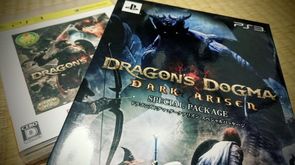 ドラゴンズドグマ&ドラゴンズドグマ:ダークアリズン