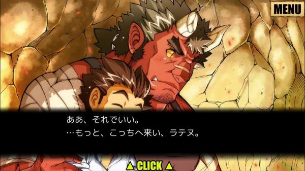 召喚勇者とF系彼氏「オルグス」3