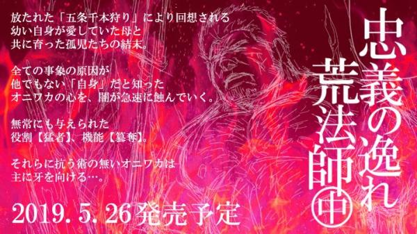 2018年12月まとめ【BLOG 新性紀エヴァンゲいヲン公式サイト】