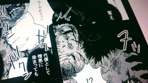 2019年5月まとめ【BLOG 新性紀エヴァンゲいヲン公式サイト】
